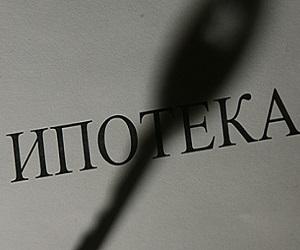 «Ипотечное рабство» в России
